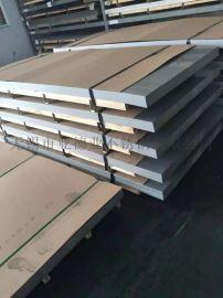 亚德业201不锈钢平板