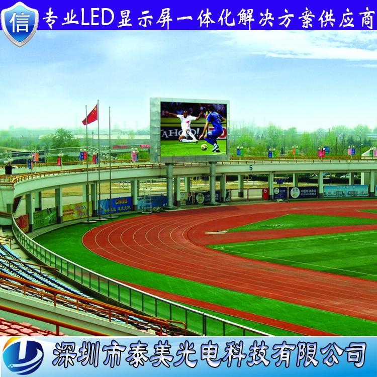 球场立柱式高清led广告大屏幕,P6户外全彩显示屏