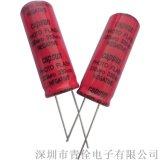 正品供應 330V330UF頻閃光燈電解電容 相機閃光燈電容器