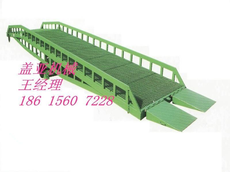 哈尔冰10吨集装箱卸货平台 液压登车桥