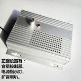 北京大华车载与工厂流水线专用对讲广播