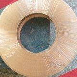 高精密全硬C5210磷铜带0.5,0.3磷青铜带