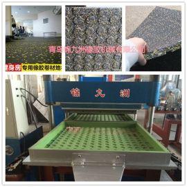 锦九洲1米x1米橡胶地砖**化机,地砖模具,复合材料橡胶地砖**化机**中