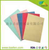 【A3+ 230克】彩色封面皮纹纸 装订封面封皮纸 云彩纸 彩色纸