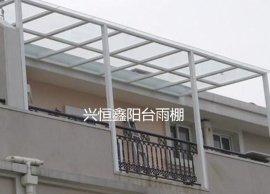 深圳雨棚钢结构雨棚耐力板雨棚 阳光板雨棚彩钢板雨棚