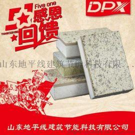 山东保温一体板厂家|外墙装饰防火保温板
