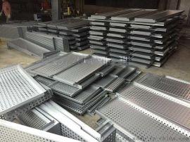广汽传祺金属圆孔镀锌钢板装饰板系列