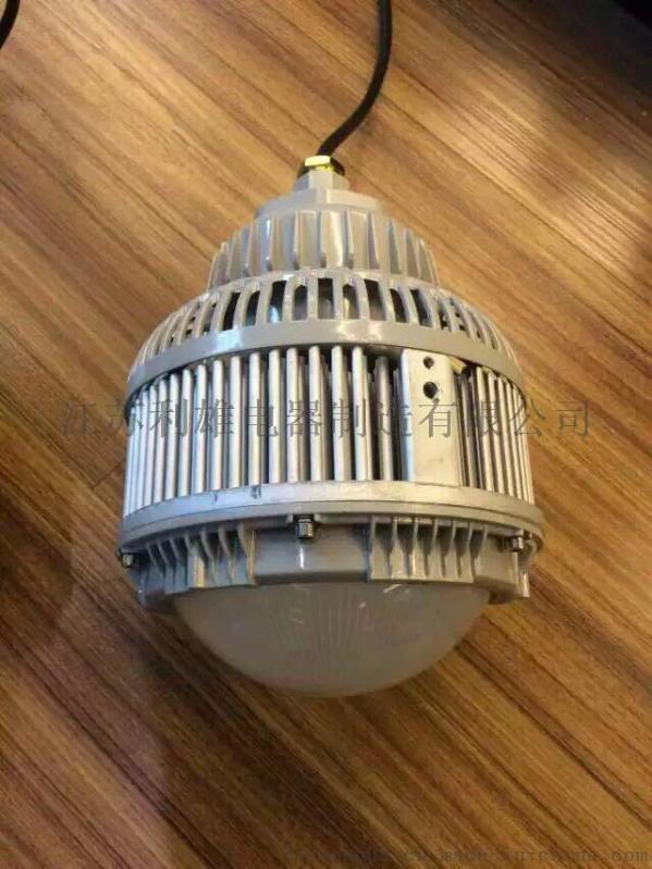 LED防爆灯BFC80常州LED防爆灯具生产厂家