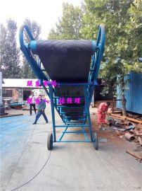 移动式可升降装车皮带机,打包车间袋装水泥装车爬坡皮带机