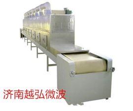 50KW石斛微波干燥设备