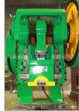 上海125吨深喉冲床 JB21S-125T压力机  床身钢板焊接 欢迎选购