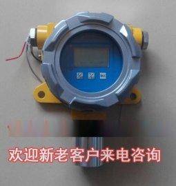 氨气防泄漏报警器一般多少钱  多功能氨气气体探测器