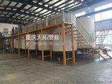 重庆减水剂罐 20吨混凝土减水剂储罐 生产厂家