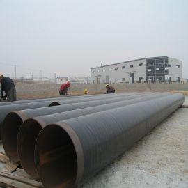 厂家供应迈强牌T150管道聚乙烯防腐胶带。