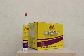 免釘膠 建築免釘膠 強力環保免釘膠 液體釘