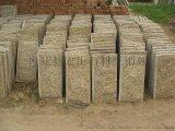 河北文化石廠家|黃色文化石廠家虎皮黃蘑菇石文化磚