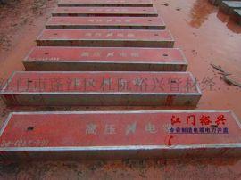 广东国标槽钢包边混凝土盖板