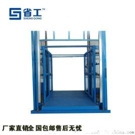 固定式液压货梯,家用升降货梯,上海液压升降机
