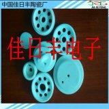 供应氧化铝陶瓷承烧板 陶瓷模具、95氧化铝陶瓷,99氧化铝陶瓷