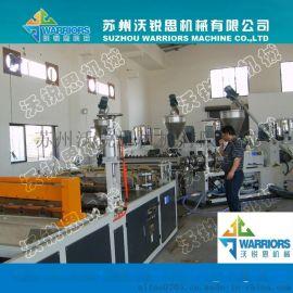 供应PVC塑料瓦机器,840、1130型树脂波浪瓦生产线