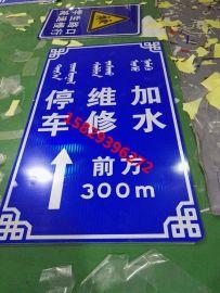 西安明通路牌厂家供应商洛高速公路警示标牌,商洛公路指路牌