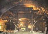保定隧道-保定隧道施工队-工程队-华旗建筑劳务