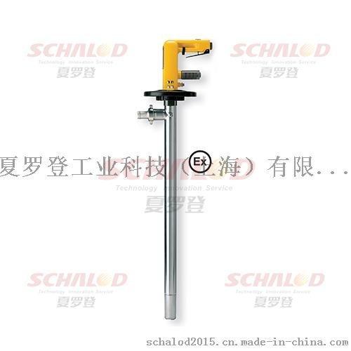 LUTZ插桶泵,德國LUTZ插桶泵,插桶泵