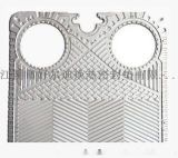 GEA 冷却器钛板板片,货轮夹套水冷却器