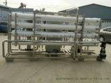 水处理设备,廊坊市西力机械有限公司