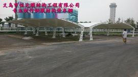 都匀自行车车棚安装图片、福泉汽车遮阳棚生产供应商厂家