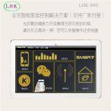 新品首發LHK-990微信APP語音控制智慧背景音樂主機