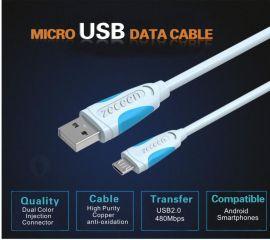 直销Micro USB2.0双色注塑安卓手机数据线