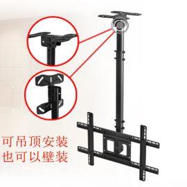 南京电视吊架NB品牌**电视机房顶吊装架支架天花板挂架NBT560-1.5米
