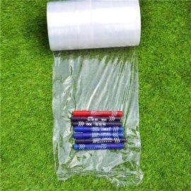 低价黑色缠绕膜 透明拉伸缠绕膜 物流捆箱膜 电线捆扎膜