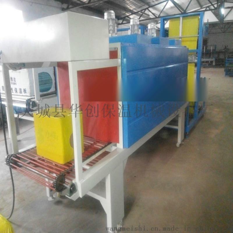 湖北岩棉板包装机 热收缩膜包装保温板塑封机