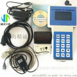 广州粉尘仪 JC-701型在线粉尘数据分析仪