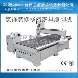 ZK1325 真空吸附木工雕刻机 厂家直销 高速木工机