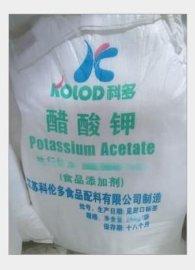厂家直销食品级乙酸钾