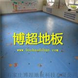 幼兒園專用pvc地板批發價格