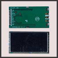 cc2500+PA+LNA的2.4G无线模块 (WM2500LP6)