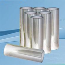 耐强碱保护膜(UW-92330H)
