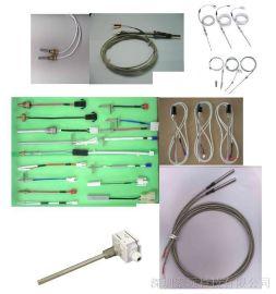 热电偶 NTC热电阻铂电阻传感器PT100探针探头T型热电偶 B型热电偶 K偶