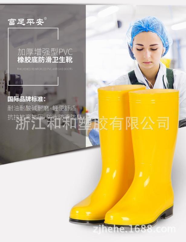 【和和製造,加工定製】955橡膠底防滑食品衛生靴pvc雨鞋批發定製