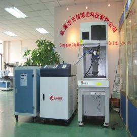 厂家供应 金属激光焊接机(**国内外**代理商)