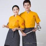 餐飲酒店工作服定做夏季時尚短袖韓式餐廳男女廚師服裝半袖工衣