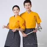 餐饮酒店工作服定做夏季时尚短袖韩式餐厅男女厨师服装半袖工衣