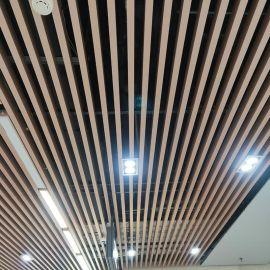 重慶鋁合金掛片 40x70鋁方通 仿胡桃木鋁方通