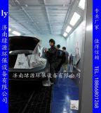 烤漆房供应商 山东烤漆房厂家 烤漆房质量 豪华烤漆房价格多少钱