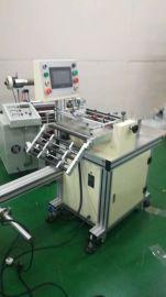 为电子标签厂家打造 模切机电子标签复合机切片机 分切机