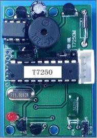 嵌入式门禁刷卡器(T7250M)